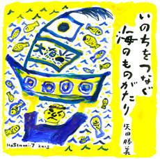 130727shimarekishiminzoku