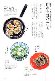 Eiyoutoryouri2