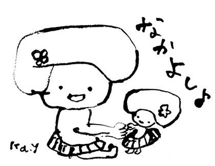 20150403_monokurosenga_2