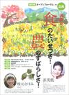 Ienohikari2